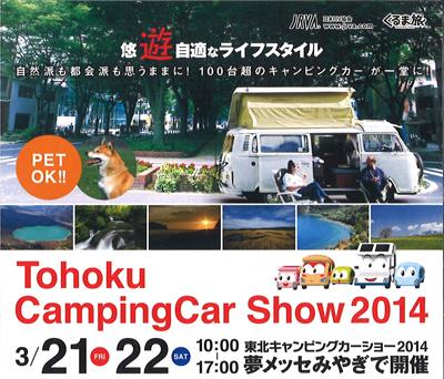 Yuutaihagaki2014 400px