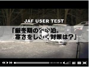 jaftest1