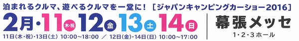 20160116125342_3