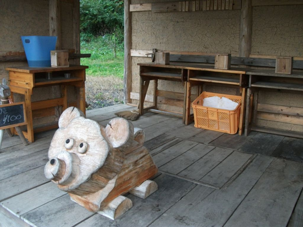 馬渕川源流他 (4)