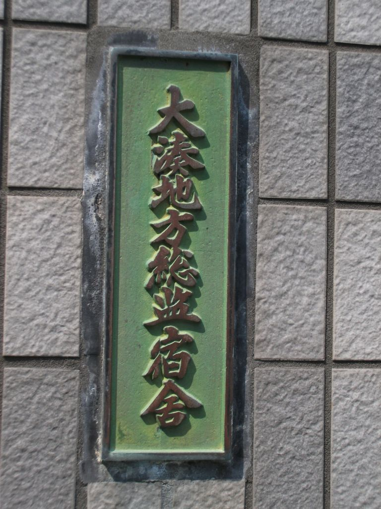 下北 (28)