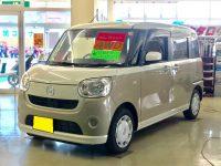 未使用車 ダイハツ ムーヴキャンバス XリミテッドSAIII 4WD 155万円