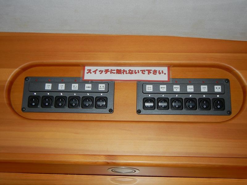 DSCN7603