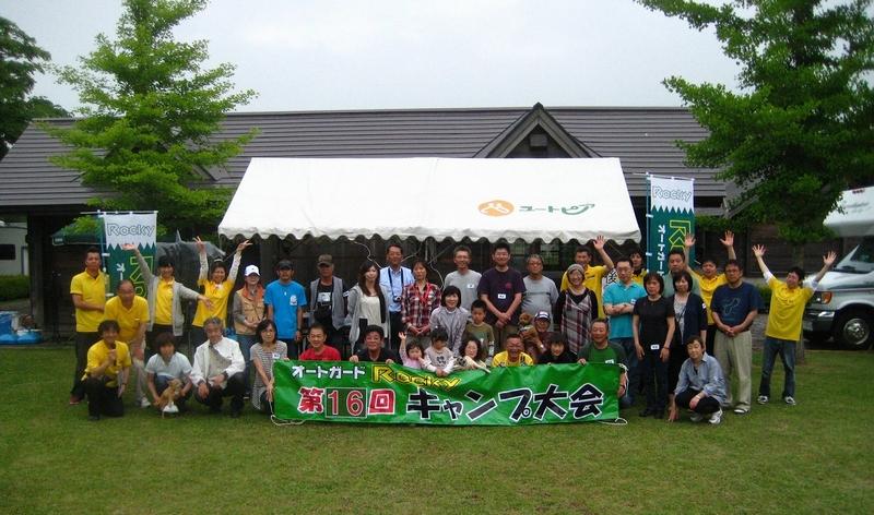20130615 syugou1