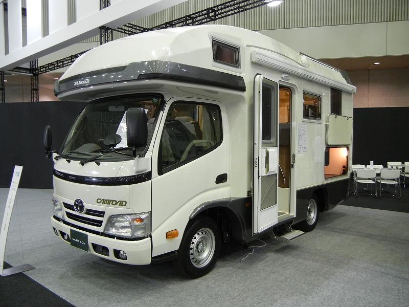 DSCN0663
