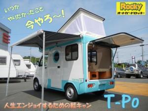 imayarouT-Poのコピー400px