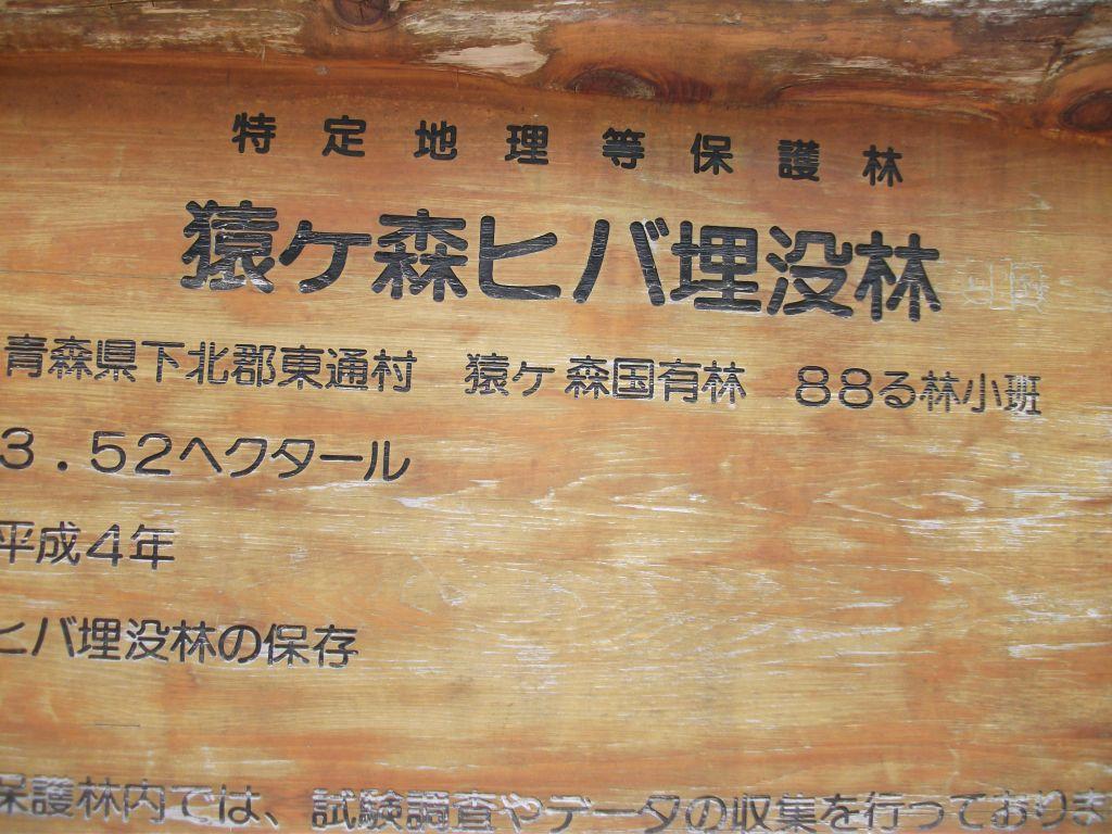 下北 (1)