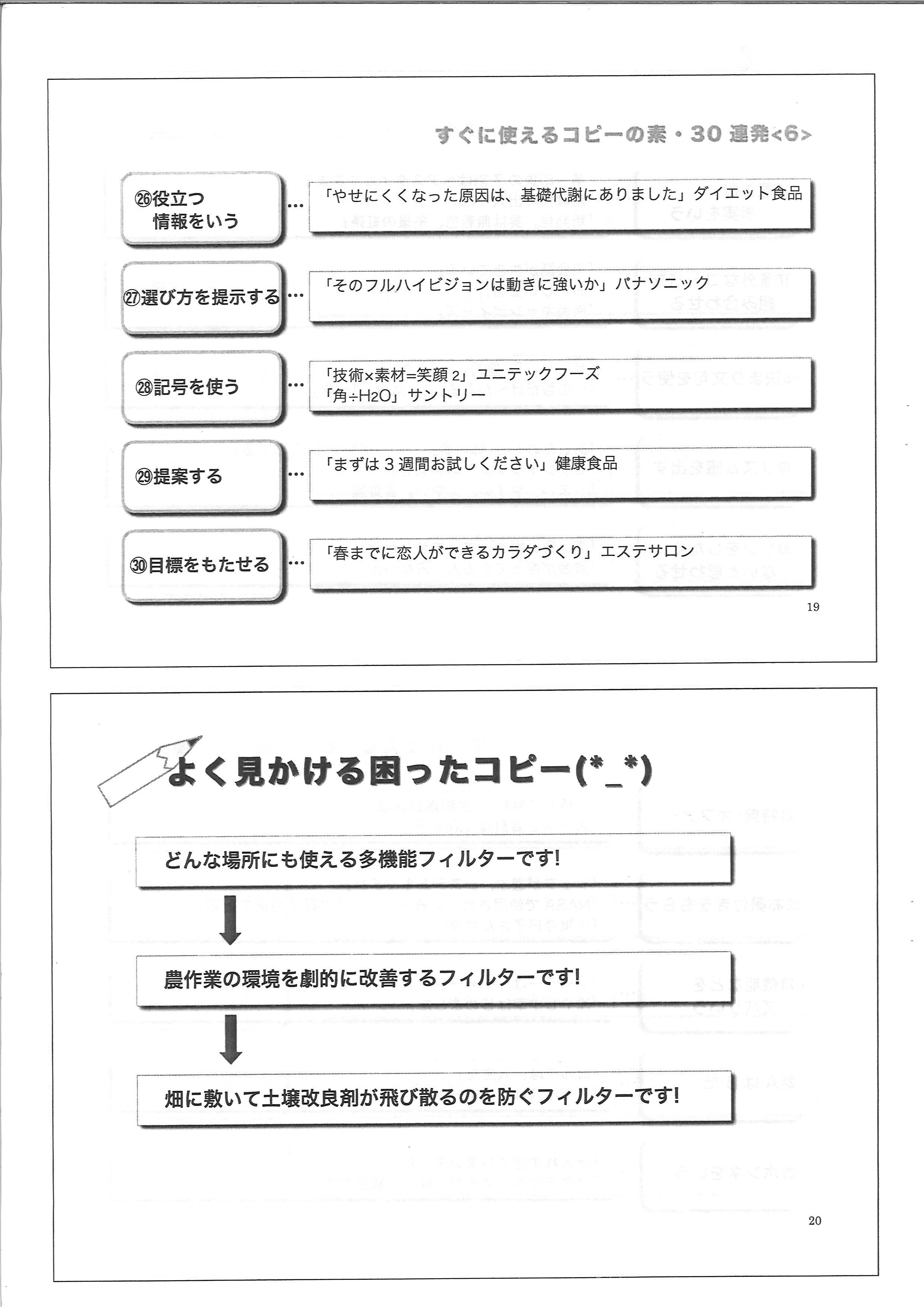 20130920111612_00004