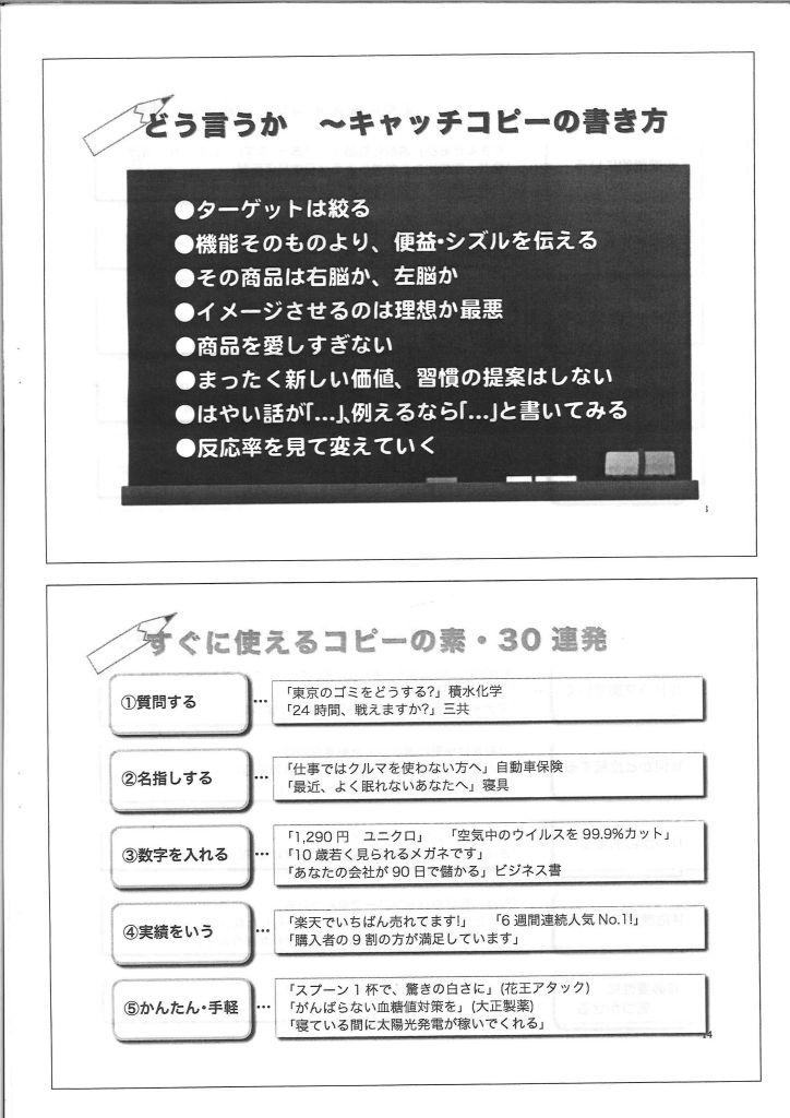 20130920111612_00001