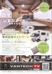新型コルドリ-ブス2.1 4WD 2/22入庫743万円