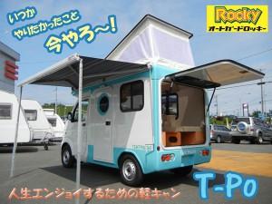 imayarouT-Po 600px